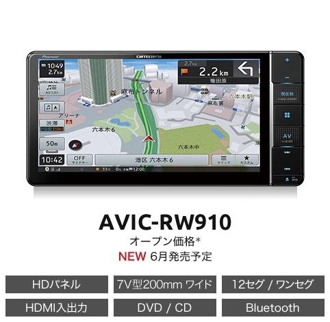 AVIC-RW910